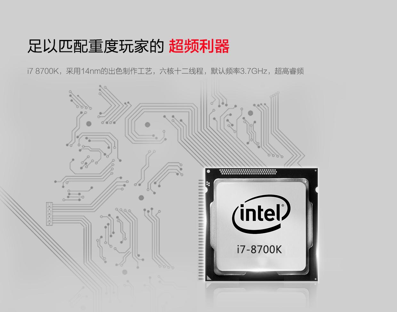 15999乔思伯UMX4描述-950-pro-256G_14_06.jpg