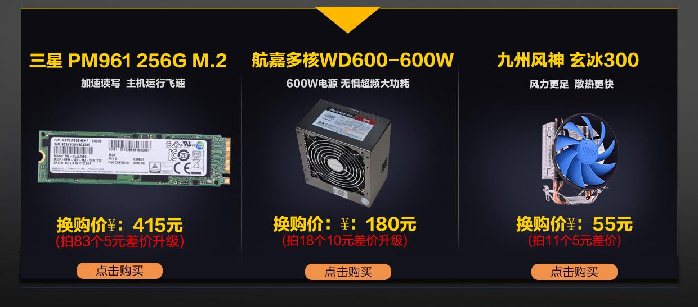 5999八代产品_03.jpg