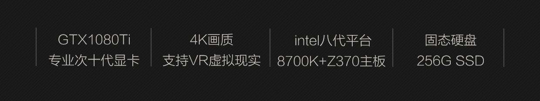 15999乔思伯UMX4描述-950-pro-256G_01_02.jpg