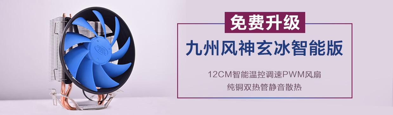 九州风神造势图.jpg