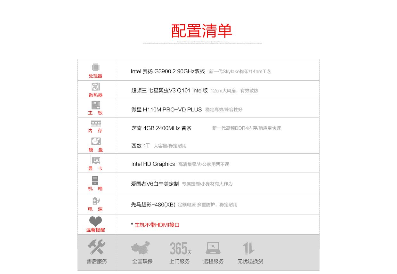 2018-7-9 改电源.png