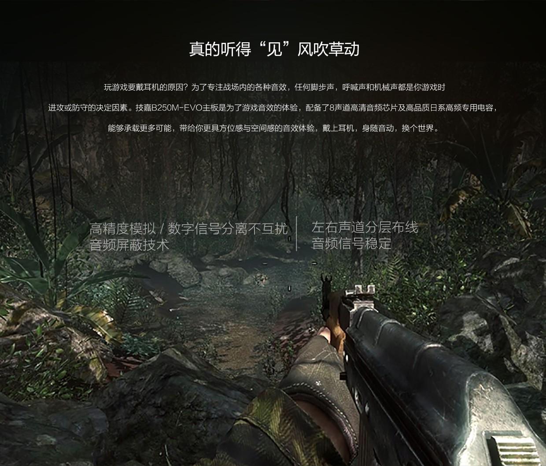 2-游戏_11.jpg